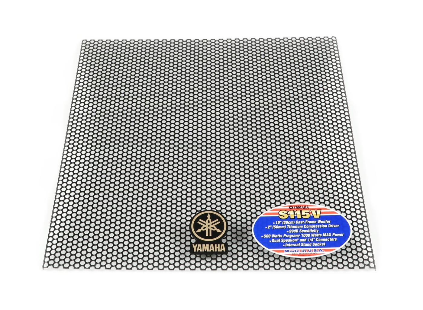 S115V Grille Assembly