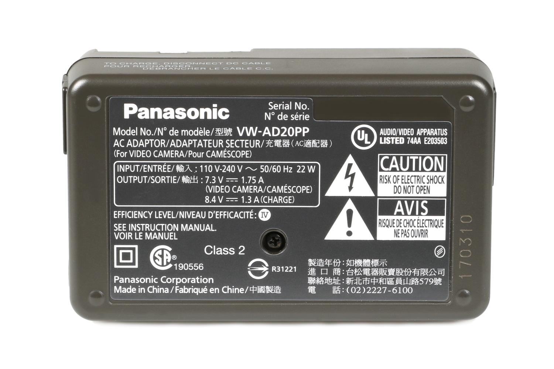 AG-AC130 AC Adapter