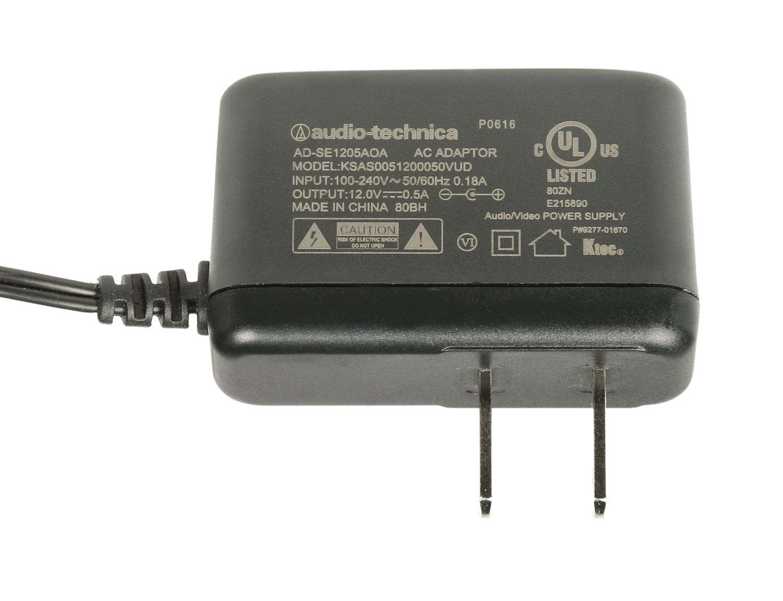 ATW-R1100 System 10 AC Adaptor