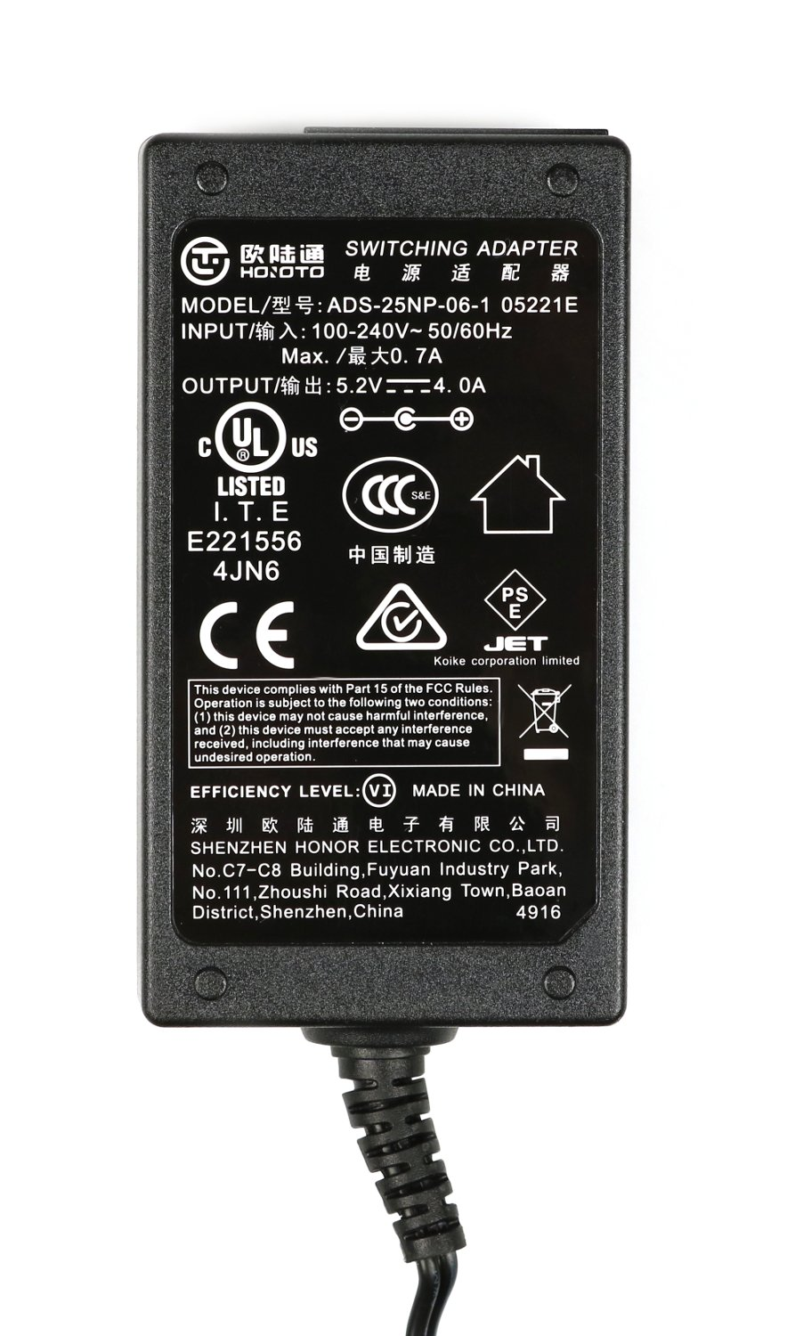 Power Supply for VP-222K and VP-422