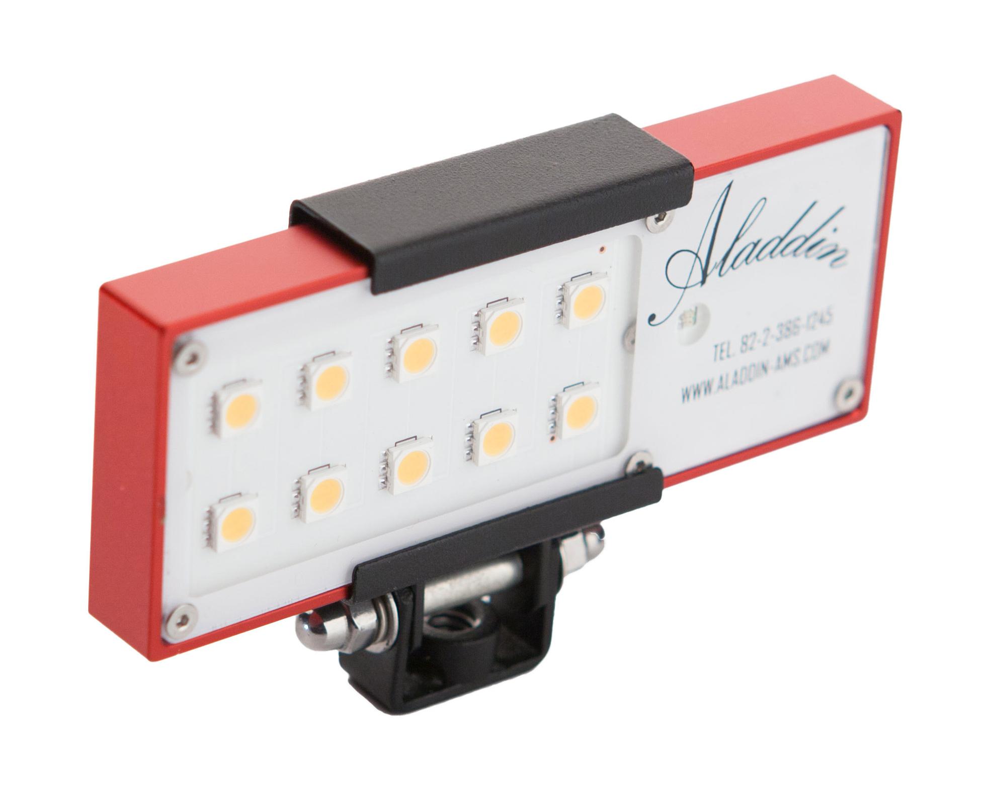 Aladdin 1-2 Light Holder for EYE-LITE & A-LITE 1-2 LED Light Holder for On-Board Fixtures AMS-02-1/2MB