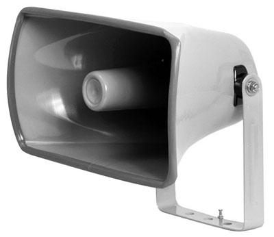 "Projector Horn 15""x9"""