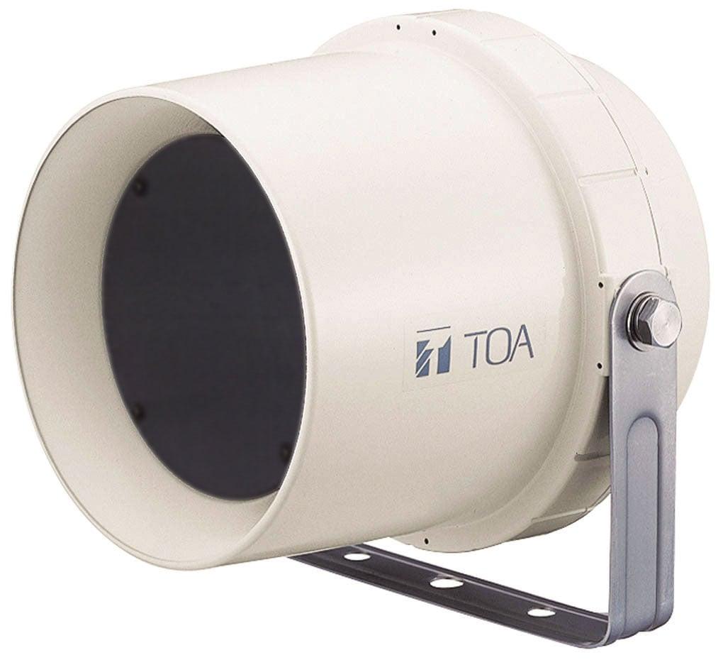 6W Wide Range Paging Speaker