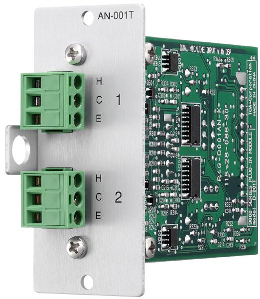 Ambient Noise Control Module