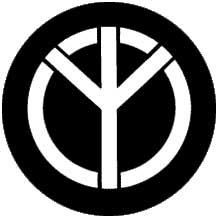 Gobo Peace Symbol