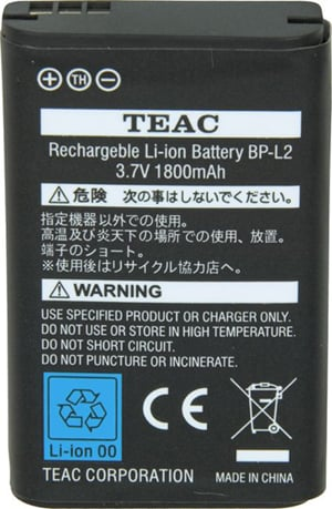 Battery for DR1