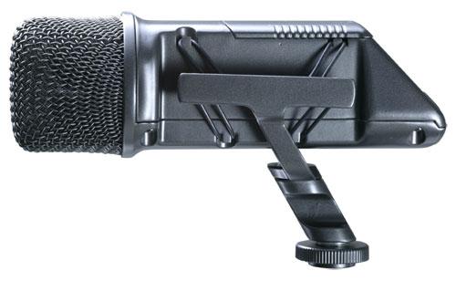 Stereo Video Camera Mic, SVM