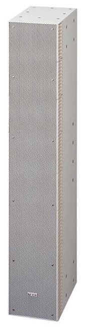 600W Slim Long-Throw Line Array in White