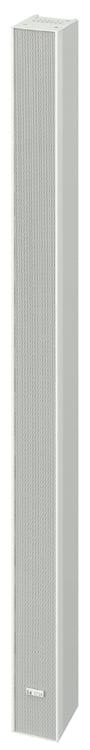 """16 x 2.8"""" 360W Slim Line Array in White"""
