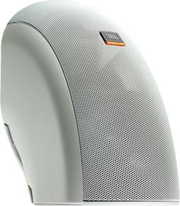 75W Indoor/Outdoor Speaker in White