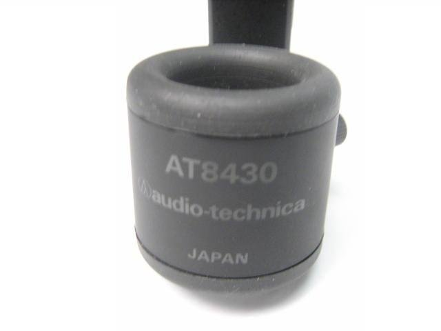 Audio-Technica AT8430 Audio Technica Mic Stand Clamp AT8430