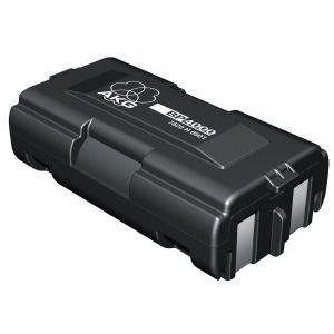 AKG Mic Battery