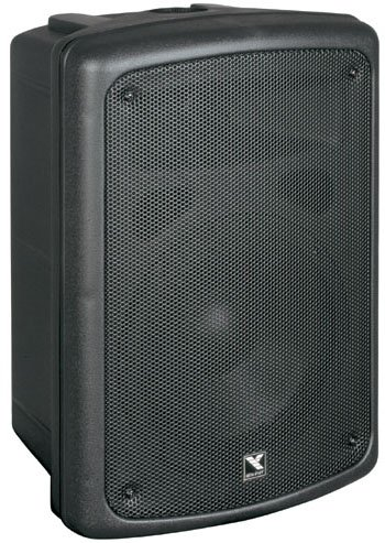 "8"" Powered Speaker, 100w, Black"