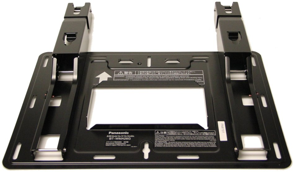 Wall Mount Bracket for BT-LH2550 and BT-LH2600W