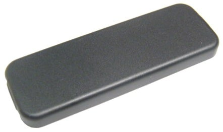 Battery Cover for AT8531 and AT8532