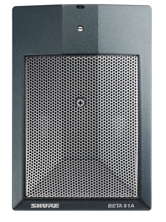 Half Cardioid Condenser Kick Drum Microphone